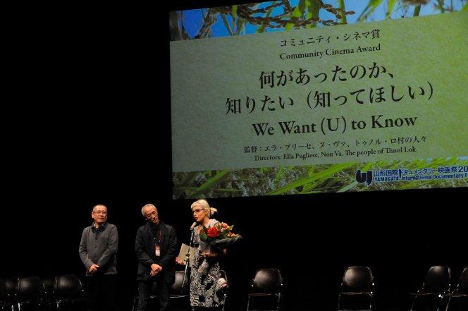 WWU2K_ella_Yamagata_award_01